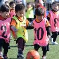 文京区新大塚サッカーチーム【文京区新大塚】